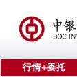 中银国际证券同花顺网上交易新一代