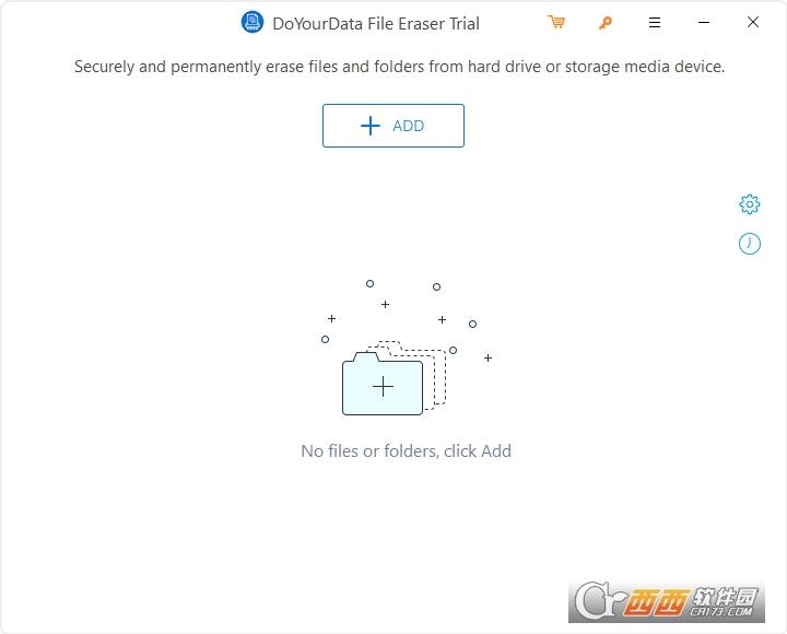 设备数据清理工具(Do Your Data File Eraser)