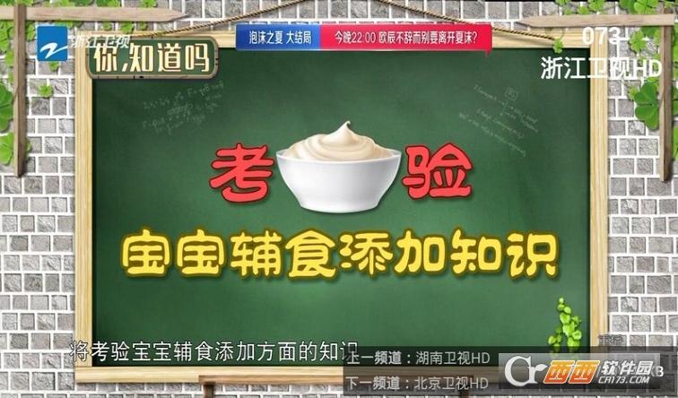 小鱼直播TV4.8.65 电视版截图2