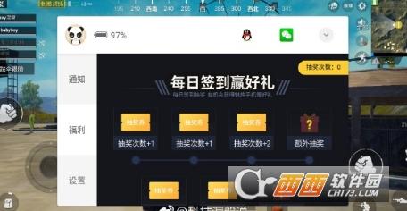 魅族游戏助手(手游必备神器) v4.9.1 最新版