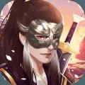 剑啸九州手游(次世代武侠)v1.0安卓版