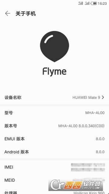 魅族Flyme7主题美化安装包 最新版