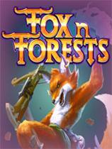 狐狸森林(FOX n FORESTS)