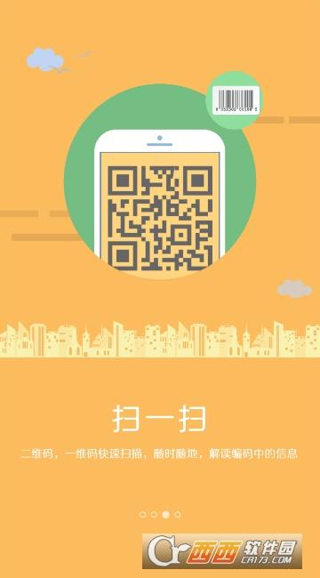 手机国搜-中国搜索手机客户端
