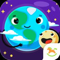 星空探索游戏app