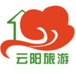 云阳旅游app