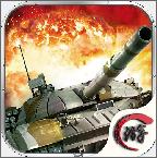 战场机器(坦克大战)