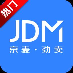 京��工作�_mac版v8.12.0 官方版