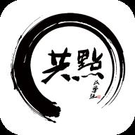 共点app