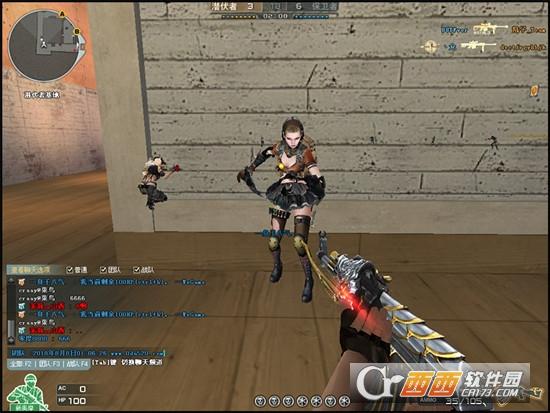 穿越火线AK全屏飞刀辅助 最新版