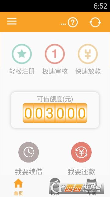 野猫钱包app 0.0.1安卓版