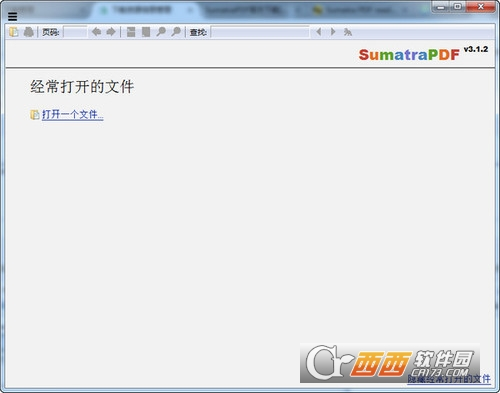 SumatraPDF阅读器 V3.1.2官方版