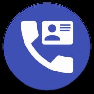 手机联系人导出软件Contacts VCF
