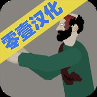 平面僵尸中文版V3.3.7