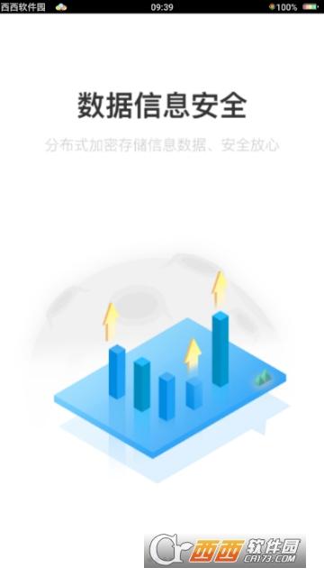 考拉生活区块链app 1.1.3苹果版