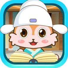 儿童动画成语故事大全v2.40.9320 安卓版
