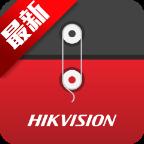 海康智存appV3.1.0 安卓版