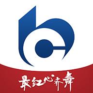 交通银行app3.2.9官方安卓版