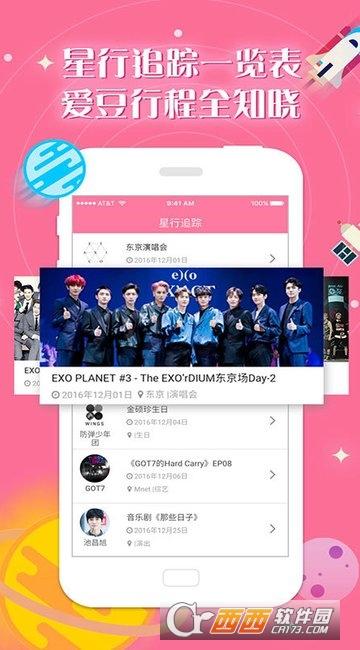 人人韩剧app V2.6.9安卓版