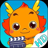 小伴龙动画屋HD免费版