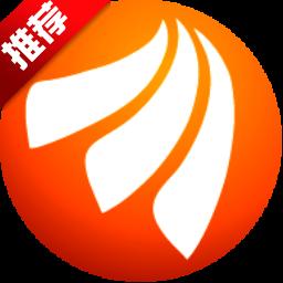 东方财富通v9.3.0.0 官方最新版