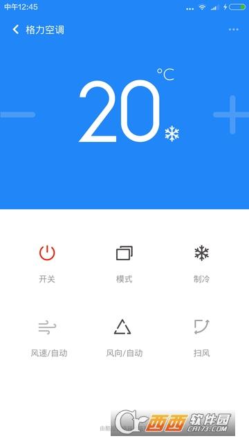 小米盒子遥控器 v5.7.9 安卓手机版
