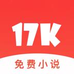 17K小说阅读器