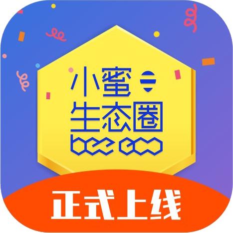 小密生态圈app