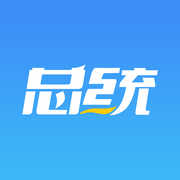 总统网校app最新版