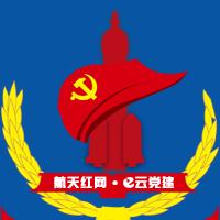 航天红网e云党建app