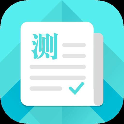 普通话测试软件4.0.1安卓版