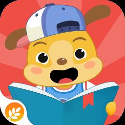 麦田亲子绘本儿童故事完美清爽免费版