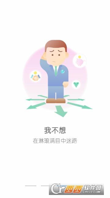 鲸钱包官方正式版app
