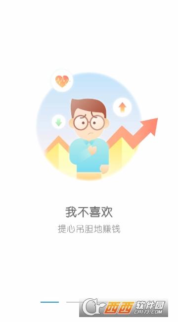 鲸钱包官方正式版app v2.31.0安卓版