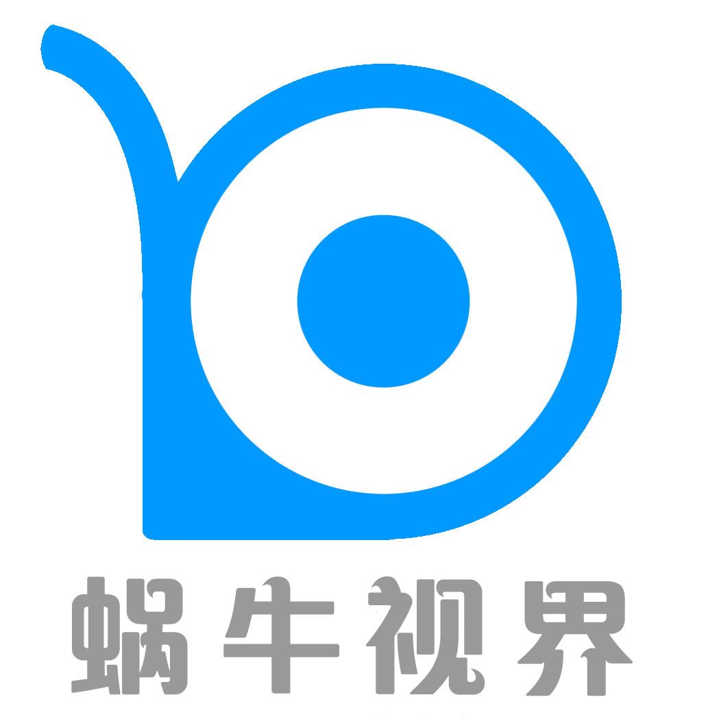 蜗牛视界app手机版