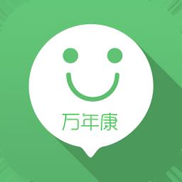 万年康(健康咨询平台)