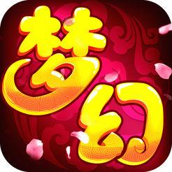梦幻游仙记v1.1.28苹果版