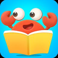 咔哒故事-儿童故事合集V5.3.10 安卓版