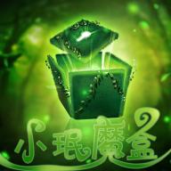 小珉魔盒(多功能工具箱)