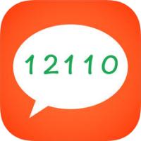 12110短信报警