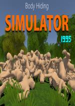 Body Hiding Simulator 1995
