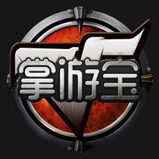 cf掌游宝ios版2.2.1 官方版
