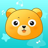 熊宝儿歌故事app