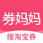 券妈妈优惠券官方appV5.6.3 安卓最新版