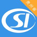 贵州社保v1.4.6