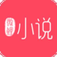 微鲤小说1.1.2  最新版