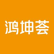 鸿坤荟(物业服务软件)