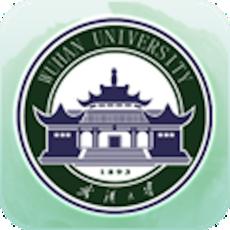 武汉大学(官方app)4.7.0 官方版