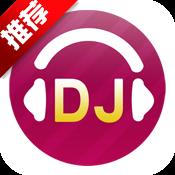 DJ音乐盒新版app