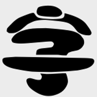 艺术字生成器(400多种字体)【附源码】